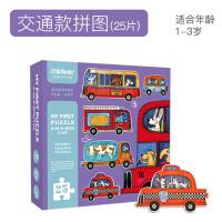 拼图2-4岁拼图儿童3岁玩具宝宝幼儿大块纸质智力