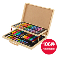 画笔套装画画工具木盒小学生水彩笔美术文具儿童绘画用品生日礼物