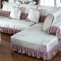夏天冰丝沙发垫夏季凉席防滑通用客厅贵妃实木沙发冰藤席凉垫定制