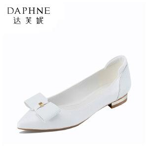 【9.20达芙妮超品2件2折】Daphne/达芙妮 杜拉拉春夏浅口尖头底跟休闲女单鞋