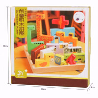 儿童积木玩具 大号动物立体拼图积木玩具宝宝儿童早教益智礼盒装生日礼物 中文包装
