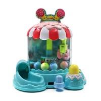 儿童娃娃机早教古诗好习惯音乐缤纷抓球机仿真过家家小男女孩玩具礼物