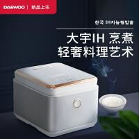 【支持礼品卡】韩国大宇IH家用小型电饭煲 智能多功能全自动健康养生2-5人煮饭锅