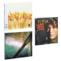 正版 朴树专辑3张合集 生如夏花+我去2000年+猎户星座 3CD+歌词本