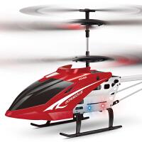 遥控飞机摇控直升机充电飞行器电动玩具大型合金模型航模
