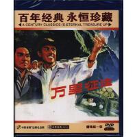 万里征途(单碟装)DVD( 货号:10020900440155)