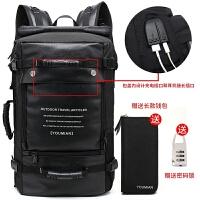 1双肩包男旅行背包大容量户外多功能登山包休闲手提旅游行李包