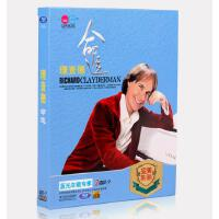 正版汽车载DVD理查德克莱德曼命运钢琴曲高清视频光盘碟片非CD碟