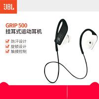JBL GRIP 500运动蓝牙耳机无线跑步入耳塞式耳机低音挂耳式