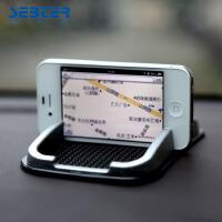 汽车手机支架 车用手机架子 苹果车载导航架iphone手机座