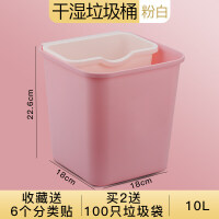分类垃圾桶干湿分离家用客厅创意厨房北欧卫生间无盖卫生桶拉圾筒