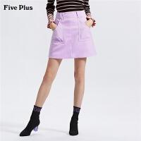Five Plus女装丝绒半身裙女高腰a字裙迷你短裙纯色口袋chic