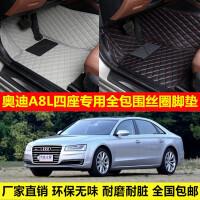 奥迪a8l四座专车专用环保无味防水易洗超纤皮全包围丝圈汽车脚垫