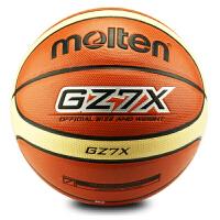 Molten摩腾 5号6号7号 PU材质 比赛训练篮球 GZ系列