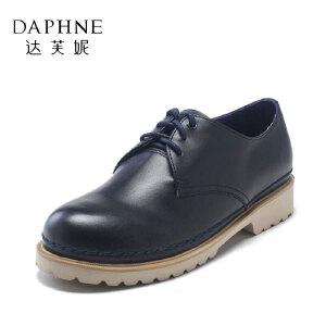 达芙妮小皮鞋女英伦学院风牛津鞋文艺清新女生系带韩版单鞋