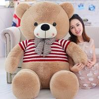 送女友生日礼物毛衣熊毛绒玩具公仔抱抱熊玩偶