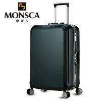 摩斯卡monsca 新款磨砂PC铝框20/24寸万向轮拉杆箱 防刮TSA海关锁登机箱旅行箱