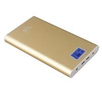 笔记本充电宝笔记本移动电源大容量9V12V19V20V通用外接电池