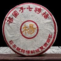 1995年 杨聘号青饼茶叶 普洱茶生茶 357克/饼 5饼