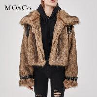 MOCO秋季新品翻领毛绒短款毛圈绒外套女MA183COT109 摩安珂