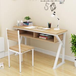 学习桌家用培训班学生写字书桌单双人桌椅组合套装中学生学校课桌子椅子满额减限时抢礼品卡儿童家具