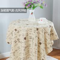 棉麻布料粗麻碎花窗帘亚麻沙发麻布ins风桌布手工diy布头格子布料