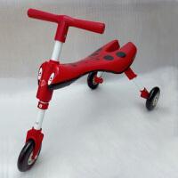 1-3岁婴幼儿学步车宝宝三轮车折叠螳螂车滑滑车扭扭车儿童滑板车 红色甲壳虫+风车 欧标准