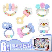 活石 手摇铃婴儿玩具0-3-6-12个月8宝宝0-1岁女孩幼儿新生儿益智牙胶