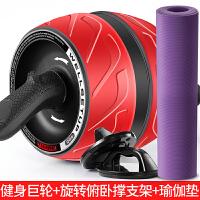 健腹轮腹肌轮巨轮收腹滚轮自动回弹健腹器静音健身轮