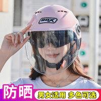 电动摩托车头盔男女通用夏季防晒双镜片电瓶车轻便式安全帽