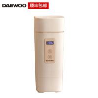 大宇(DAEWOO)电水壶 烧水壶便携式家用旅行电热水壶 随行冲奶泡茶办公室养生保温杯 D2升级款 粉色