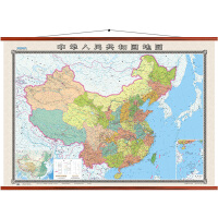 中国地图挂图(小四全 无拼缝专业挂图 精美仿木杆)