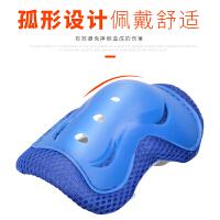 轮滑护具儿童自行车帽子滑板溜冰平衡车护膝头盔套装全套