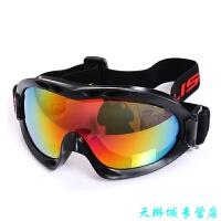 儿童滑雪镜 防风防雾滑雪眼镜登山护目镜 男女骑行镜