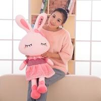 可爱兔子毛绒玩具女生小白兔布娃娃睡觉抱枕儿童玩偶公仔女孩公主 抖音 可爱兔子 送米兔子