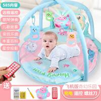婴儿健身架器0-1岁践踏踩脚踏钢琴新生儿童益智宝宝玩具男孩女孩 +遥控投影飞机