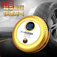 御目 汽车充气泵 新款12v便携式汽车打气泵应急轮胎数显智能预设测胎压车载充气泵