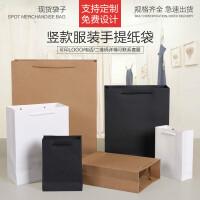 厚牛皮纸袋手提袋服装店袋子批发定做logo礼品袋韩版购物袋