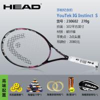 20180406092708858HEAD莎娃专业碳素网球拍 海德L3男女单人训练网球套装 莎娃限量款YouTek I