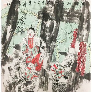 张道兴《人物》著名画家