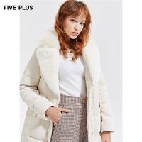 FIVE PLUS2019新款女冬装狐狸毛拼接獭兔毛领羽绒服外套女中长款