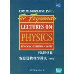 【正版全新直发】费恩曼物理学讲义(第二卷)(英文版) Feynman et al. 世界图书出版公司978750627