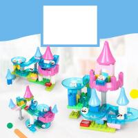 城堡模型宝宝颗粒积木3-6岁玩具拼装拼插冰雪滑道