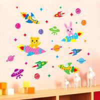 儿童房幼儿园宇宙飞船火箭飞碟墙贴宝宝墙贴纸壁纸客厅卧室贴画
