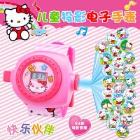 KT猫小猪手表电子表狗狗队佩奇玩具儿童卡通24图3D投影手表叮当猫