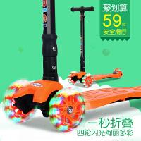 宝宝滑滑车闪光小孩摇摆车 3-14岁儿童滑板车四轮可折叠溜溜车