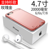 iphone6/7/8无线充电器宝苹果6s/6plus/7P/8P背夹快充手机壳s