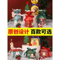 苹果盒平安夜平安果圣诞节装饰小礼物包装袋纸盒糖果礼盒创意礼品