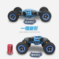 四驱遥控车变形汽车越野车攀爬车可充电高速无线遥控男孩玩具