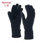 卡蒙全羊毛户外开车骑车手套冬季男防寒短款手套针织毛线纯色手套2842